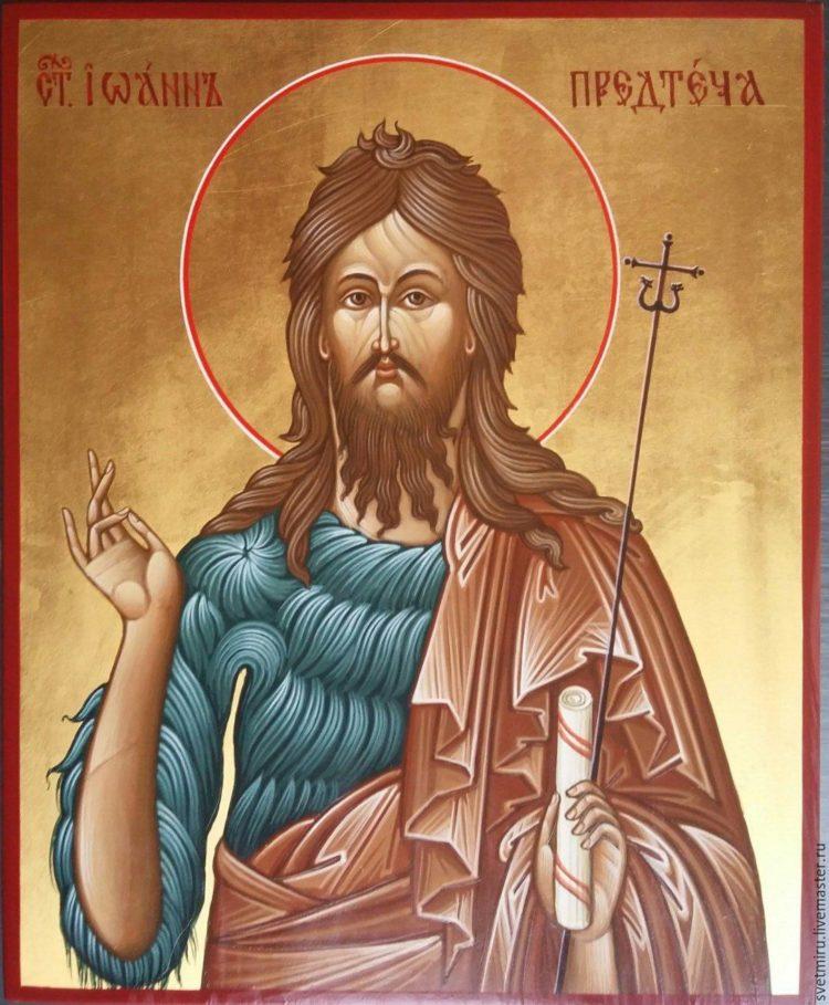 Молитва Иоанну Предтече