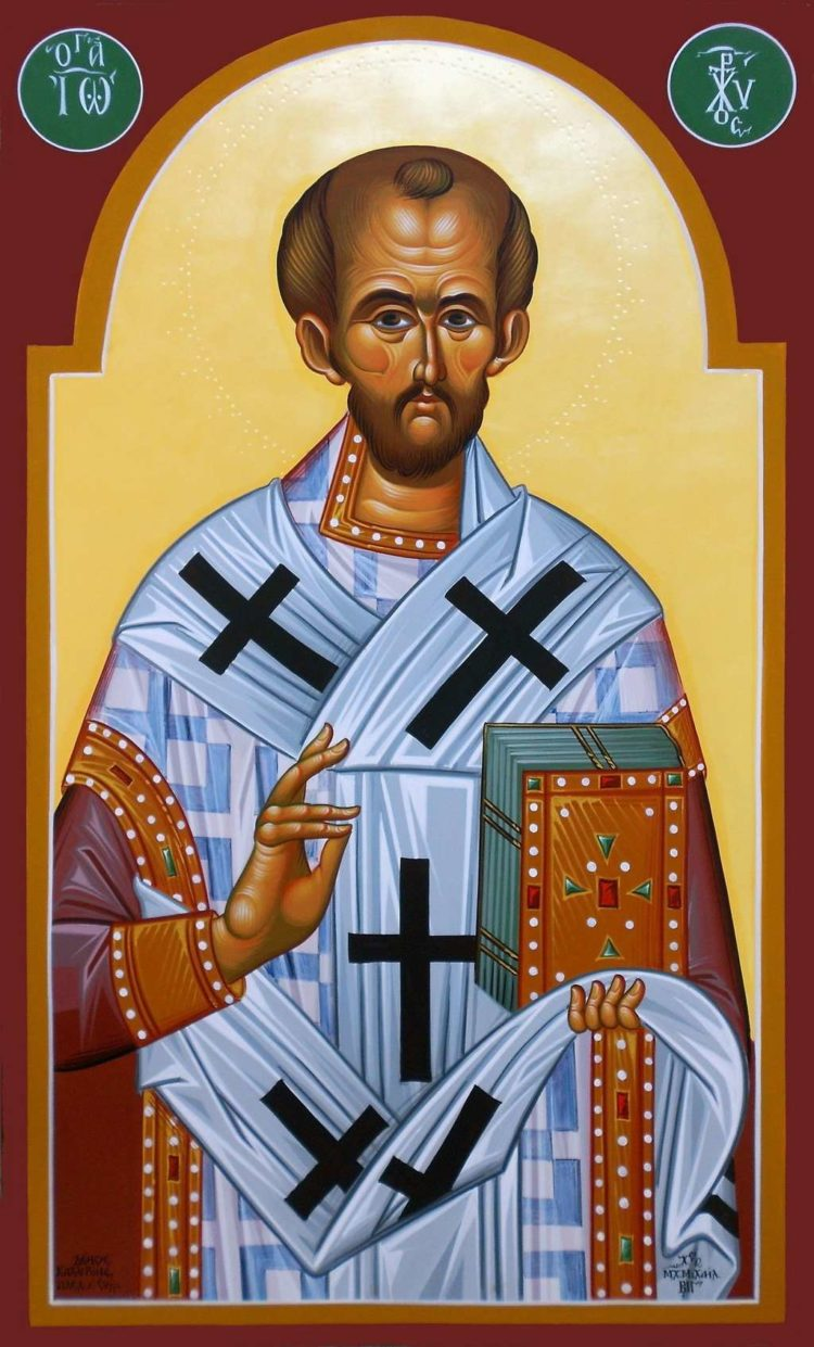 Молитва Иоанну Златоусту