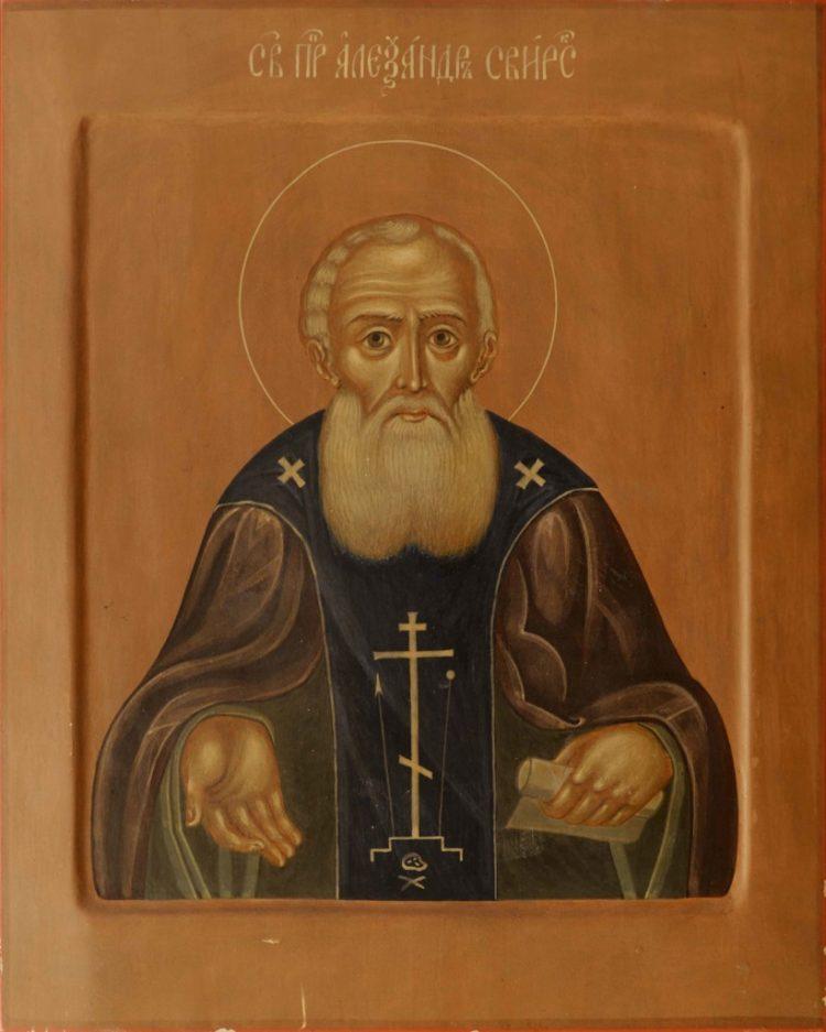 Молитва Александру Свирскому