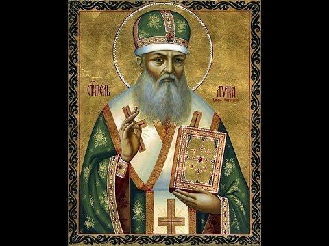 Молитва Святителю Луке
