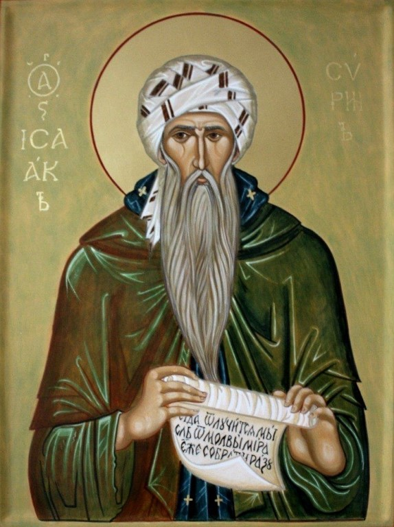 Молитва Исаака Сирина