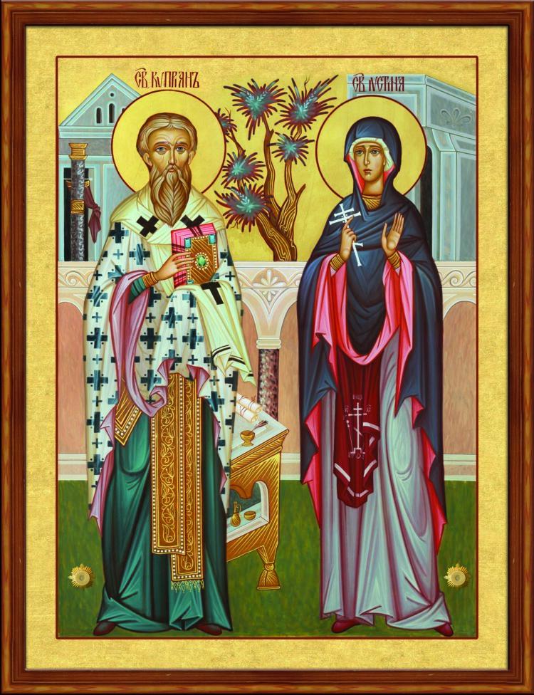 Молитва Киприану и Иустине