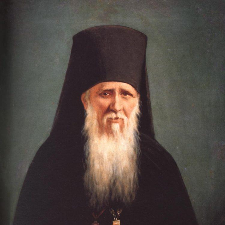 Молитва Амвросию Оптинскому