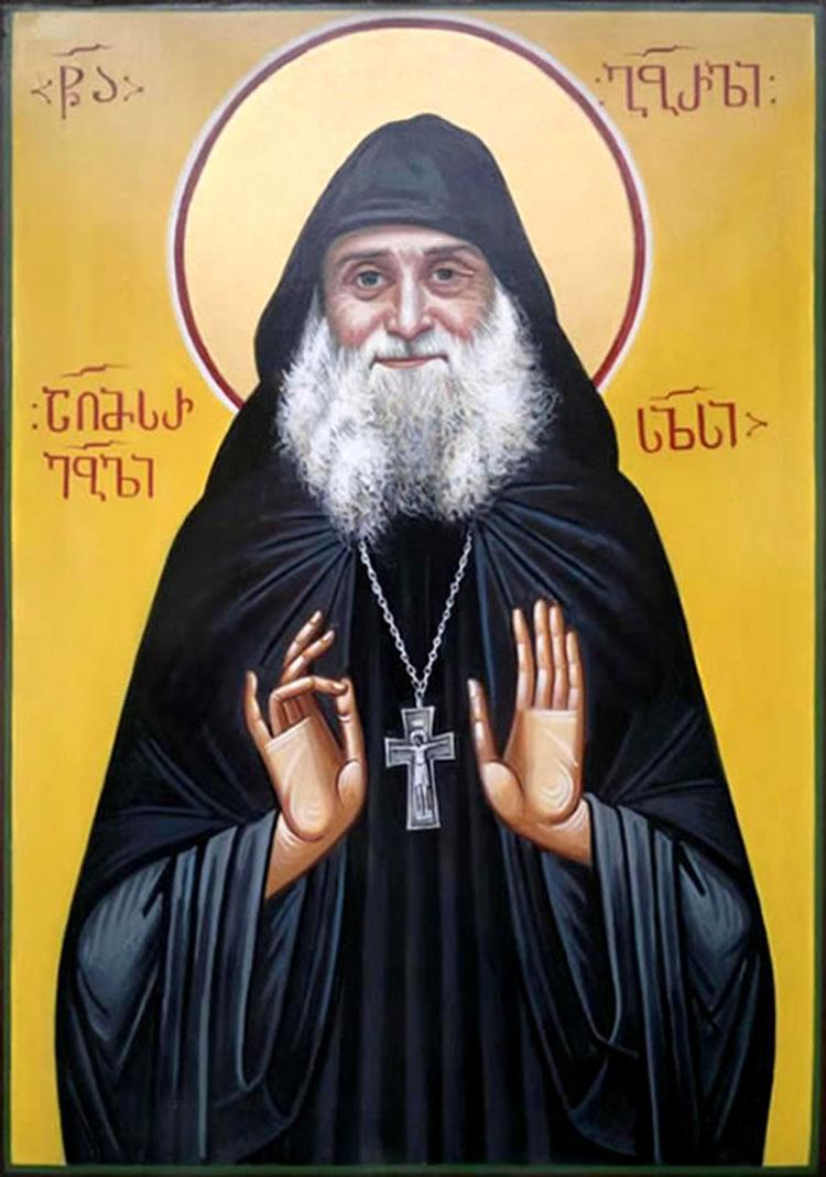 Молитва Гавриилу Ургебадзе