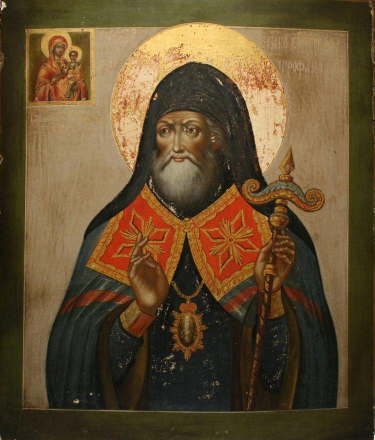 Молитва Митрофану Воронежскому