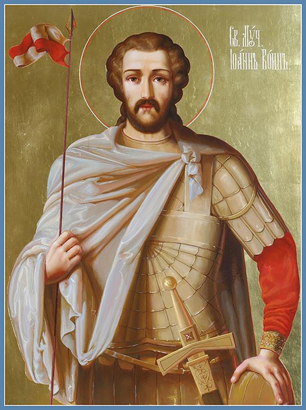 Молитва Иоанну Воину