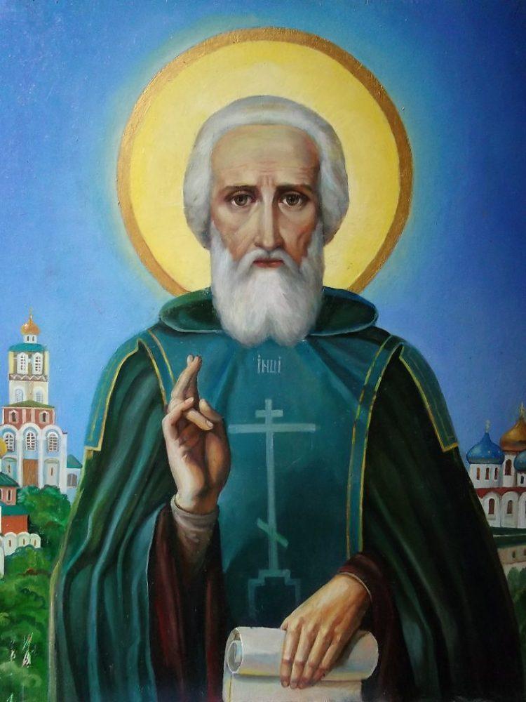 Молитва Сергию Радонежскому