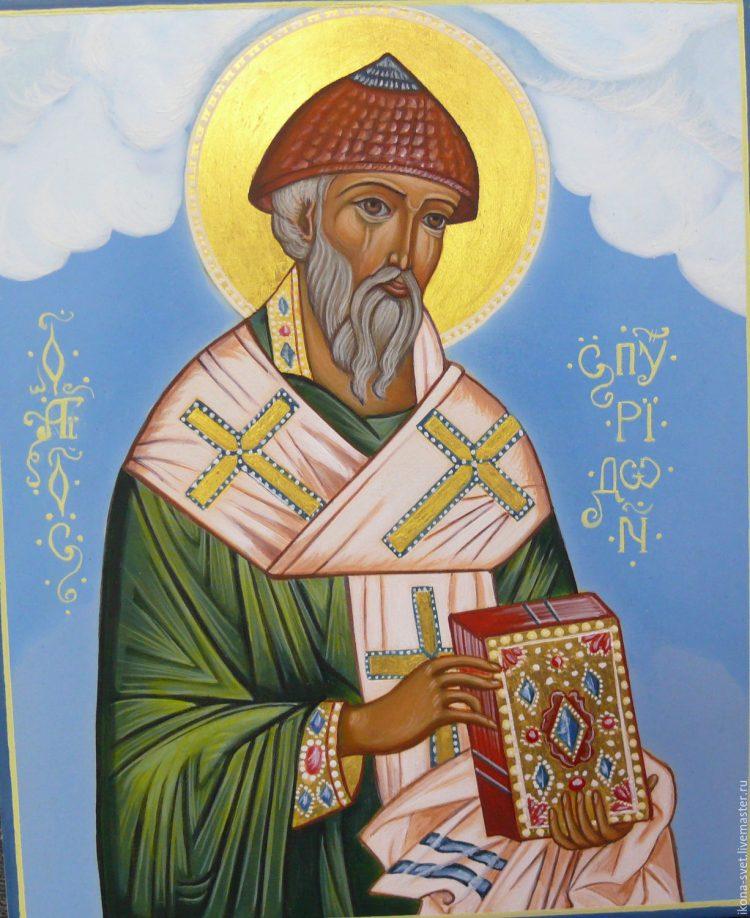 Молитва Спиридону Тримифунтскому