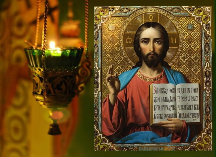 Молитва Иисусу Христу