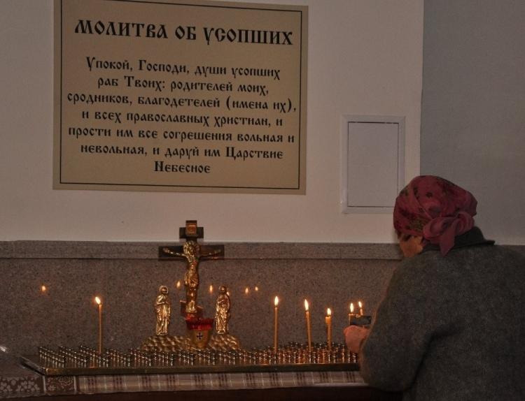 Молитва 9 дней после смерти