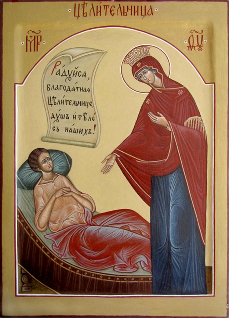 Молитва за сильно больного человека