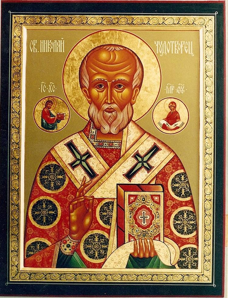 Фото и значение икона святителя Николая Чудотворца