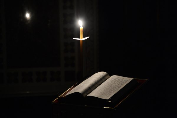 Псалом 90 текст молитвы на русском языке
