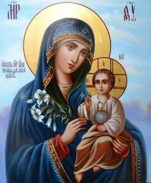 Молитва чтобы ребенок вернулся домой