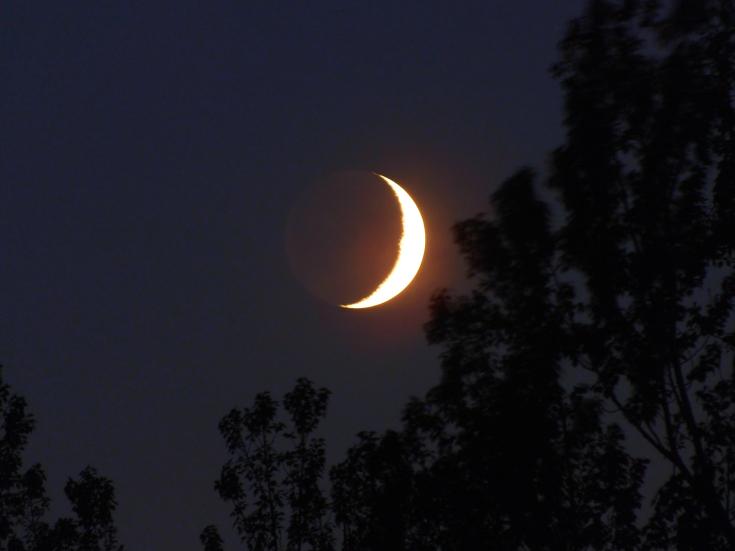 Заговоры читаемые на растущую луну