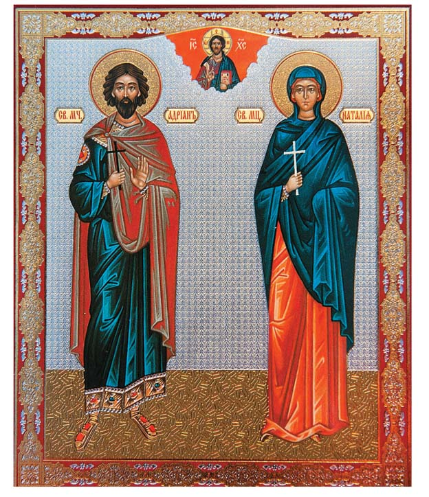 Молитвы Адриану и Наталии