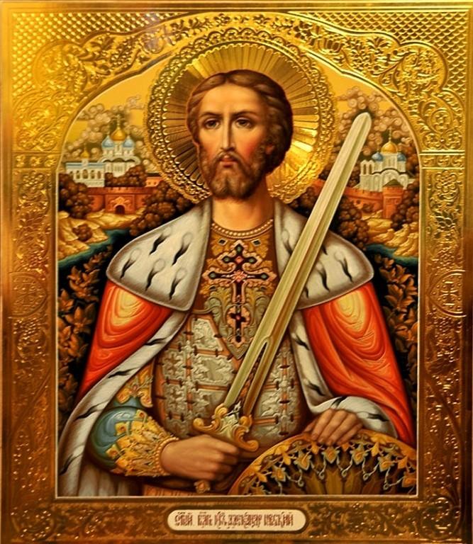 Молитвы Александру Невскому